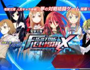 Dengeki Bunko Fighting Climax Review
