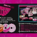 Catherine: Full Body presents its soundtrack included in the limited edition