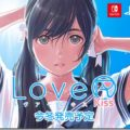 LoveR Makes A Comeback With Updated Re-release LoveR Kiss